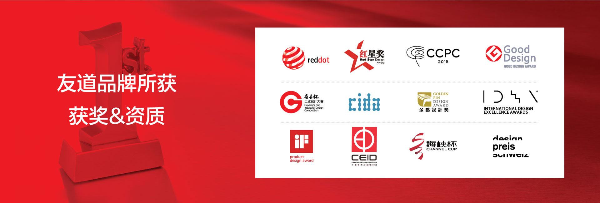 青岛顶尖的广告设计公司,开创品牌形象设计潮流!