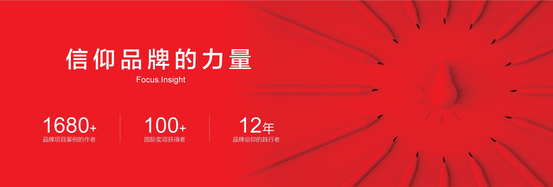 青岛顶尖的广告设计公司-案例1