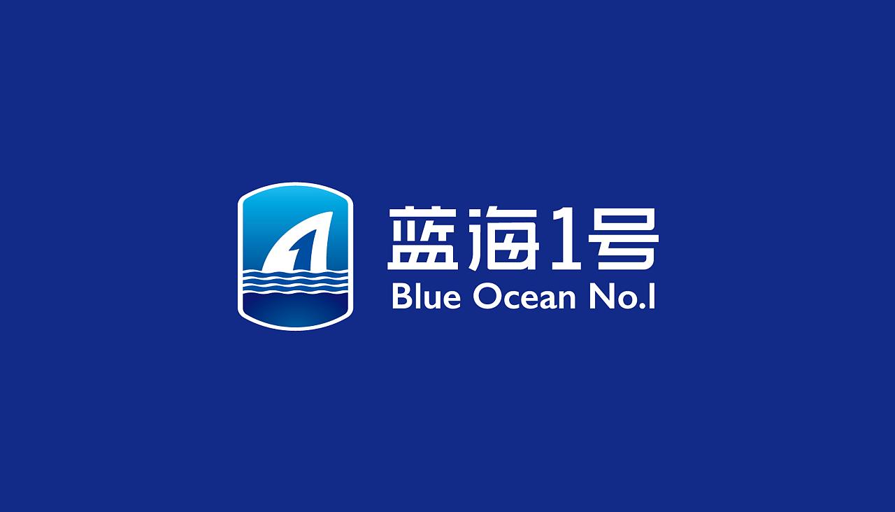 海鲜品牌标志设计包装设计