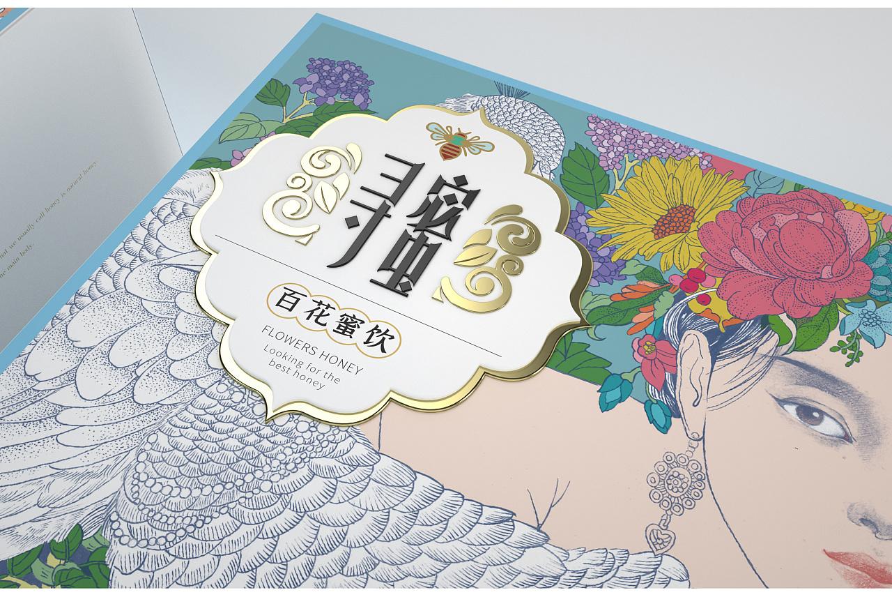 青岛饮品包装设计蜂蜜包装设计