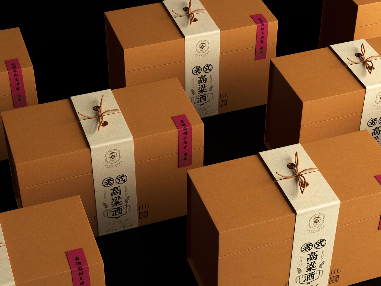白酒包装设计老式纯粮酒包装设计