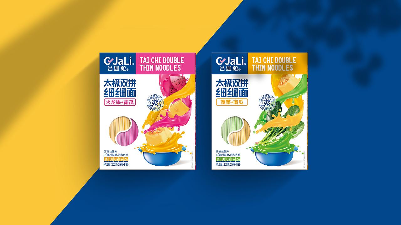 面条包装设计食品品牌包装设计