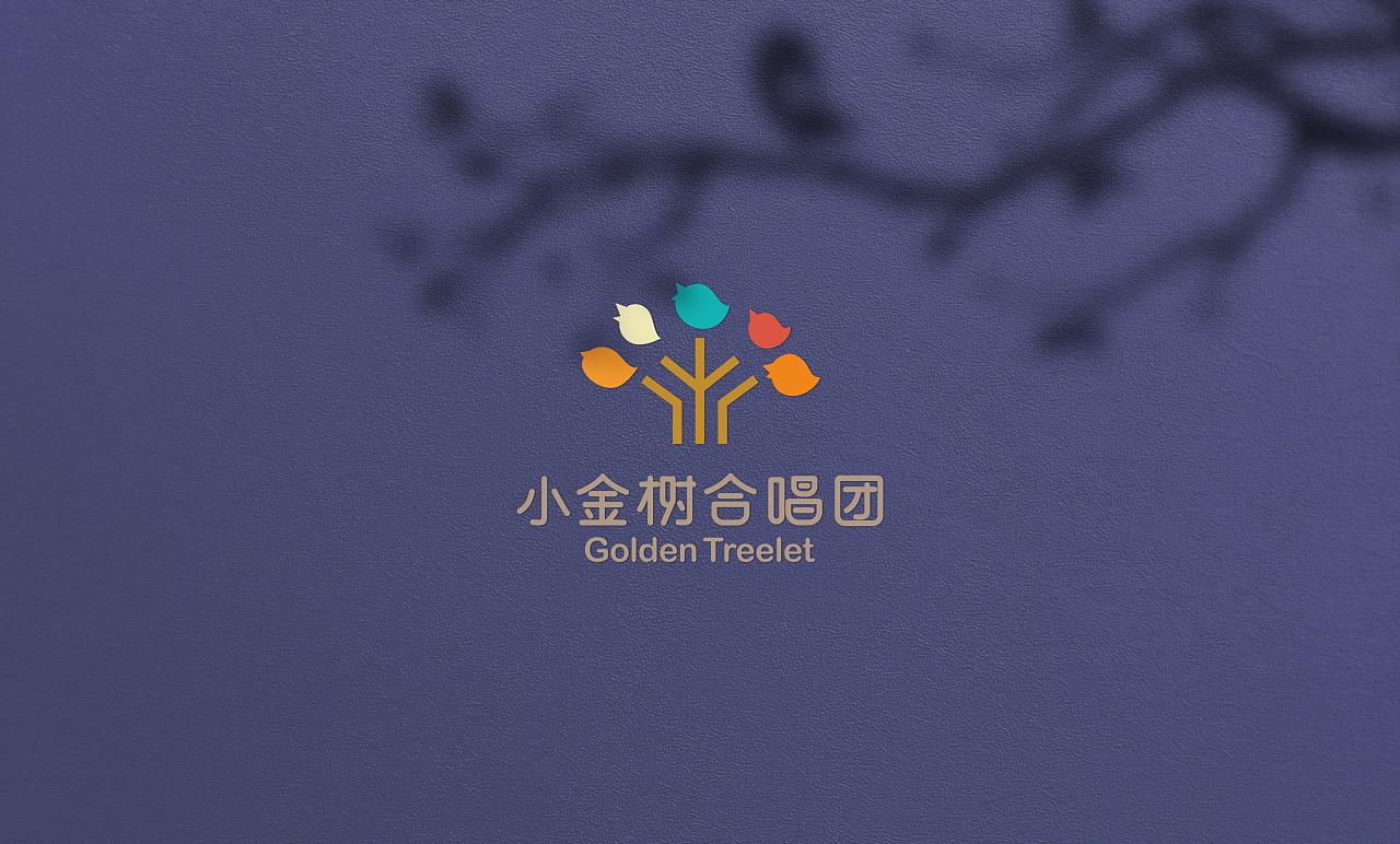 青岛幼儿园标志设计